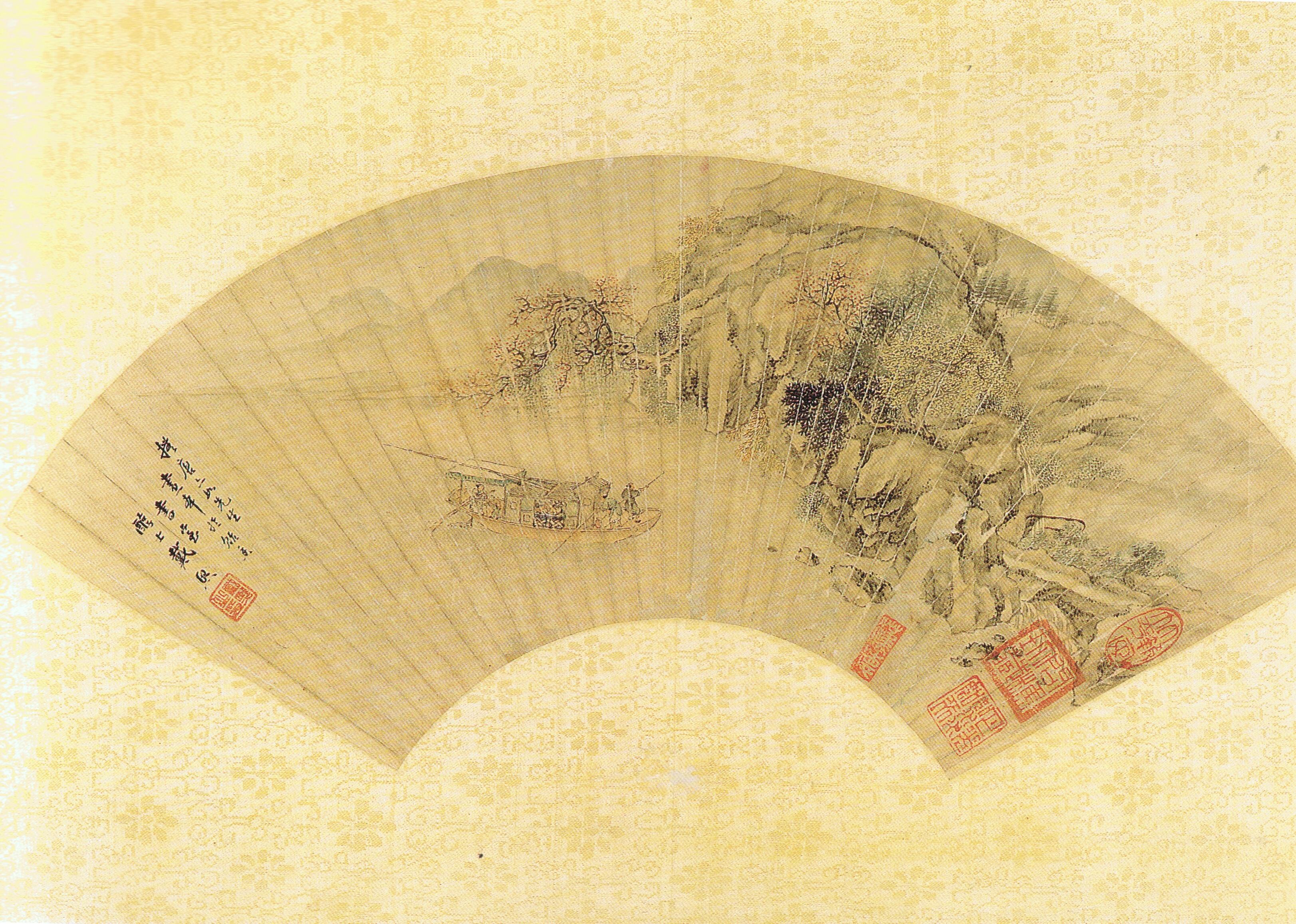 Viaje a la Roca Roja, Dai Xi, 1801-1860