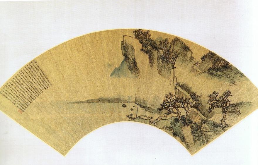 Viaje a la Roca Roja, Wu Sighuan, 1606